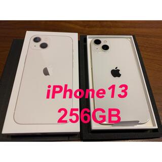 Apple - iPhone13 256GB スターライト(ホワイト) 本体