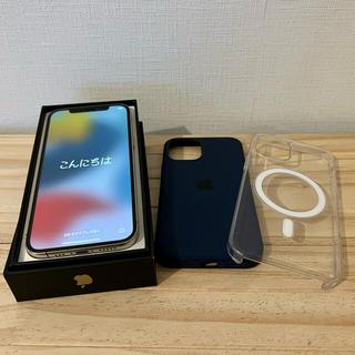 iPhone - 値下交渉歓迎✨iPhone12 Pro 256GB GOLD +2種のケース付き