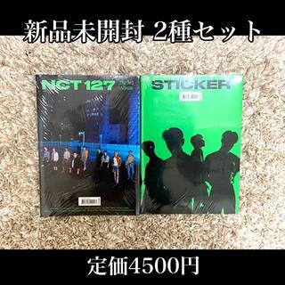 【新品未開封】NCT127 Sticker 2種セット