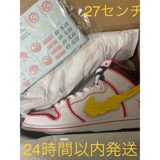 NIKE - 24時間以内発送 正規品 GUNDAM UNICORN  Nike SB 27