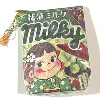 リメイクポーチ お菓子袋 ミルキー ペコちゃん 抹茶ミルク