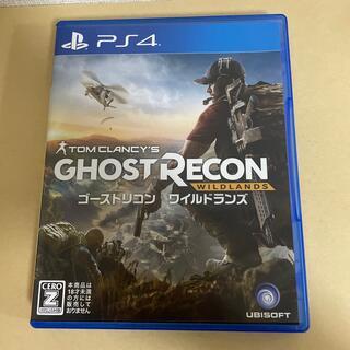 PlayStation4 - ゴーストリコン ワイルドランズ PS4
