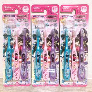 ひみつ戦士 ファントミラージュ 歯ブラシ3本セット 3パック(9本)  子供用