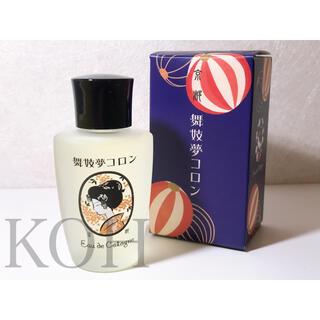 【新品】舞妓夢コロン  金木犀  キンモクセイの香り