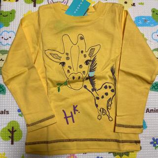 ハッカキッズ(hakka kids)の【新品タグ付き】HAKKA KIDS ハッカキッズ 長袖Tシャツ(Tシャツ/カットソー)