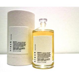 ミルボン(ミルボン)のtrack oil No3(オイル/美容液)