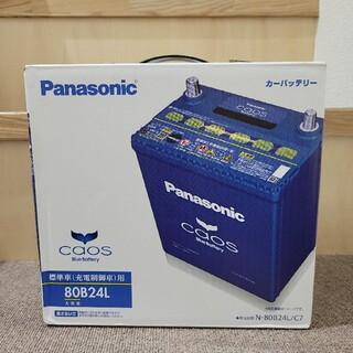 パナソニック(Panasonic)の本田猿吉様専用(メンテナンス用品)
