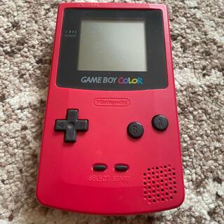 ゲームボーイ(ゲームボーイ)のゲームボーイカラー ピンク 本体(携帯用ゲーム機本体)