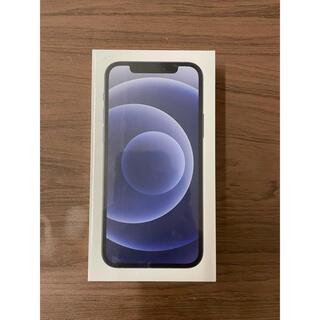 Apple - iPhone12 128GB SIMロック解除済み (ブラック) 【新品未開封】