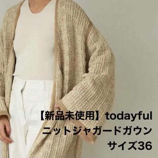 TODAYFUL - 【新品未使用】todayful ニットジャガードガウン 36