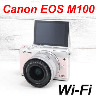 Canon - ❤️超希少なピンクカラー❤️Wi-Fi搭載❤️Canon EOS M100