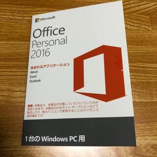 Microsoft - Microsoft Office Personal 2016