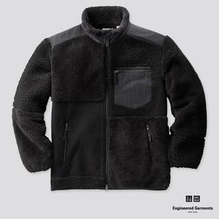 UNIQLO - UNIQLO Engineered Garments フリースジャケット新品