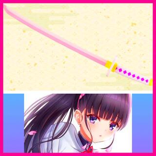 BANDAI - ‼️最安値‼️ 鬼滅の刃 栗花落カナヲの日輪刀