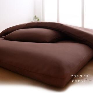 新品 送料込 極厚ボリューム布団8点セット ダブル ベッドにも(布団)