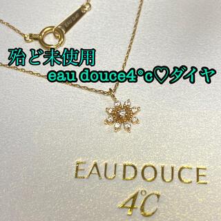 4℃ - eau douce4°c♡殆ど未使用 ダイヤ
