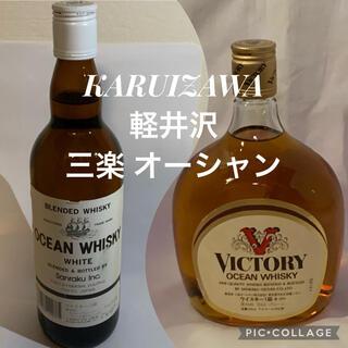 キリン - 轻井泽 KARUIZAWA 軽井沢 三楽 オーシャン ビクトリー ホワイト