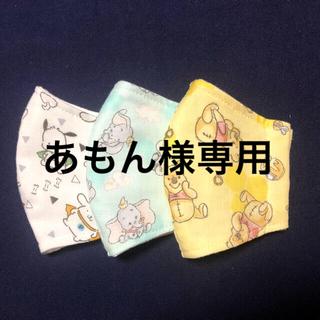 立体インナーマスク☆子供用☆3枚セット