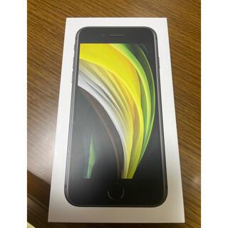 iPhone - iPhone SE2(Black) 64GB simフリー【新品・未使用】