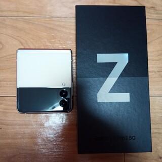 Galaxy - Galaxy Z flip3 クリーム 新品同様品【香港版 SM-F7110】