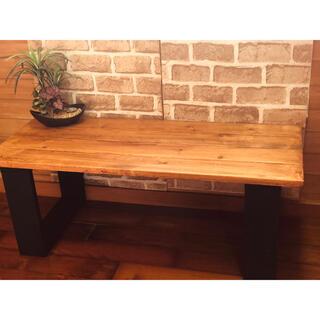 木製 ローテーブル  おしゃれ空間 北欧 男前 センターテーブル  シンプル