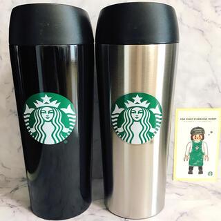 Starbucks Coffee - スターバックス ステンレスタンブラー 2個セット(コーヒー無し)