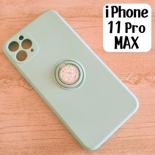 iPhone 11 Pro Max スマホケース ビジューリング ミントブルー