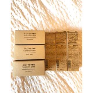 ムジルシリョウヒン(MUJI (無印良品))のエイジングケア薬用リンクルケアクリーム6個セット(フェイスクリーム)