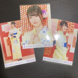 乃木坂46 - 乃木坂46 筒井あやめ 生写真 浴衣2019 3種コンプ