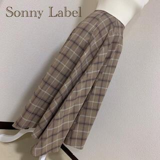 サニーレーベル(Sonny Label)の【中古美品】Sonny Labelチェック柄イレギュラーヘムスカート*ベージュ系(ロングスカート)