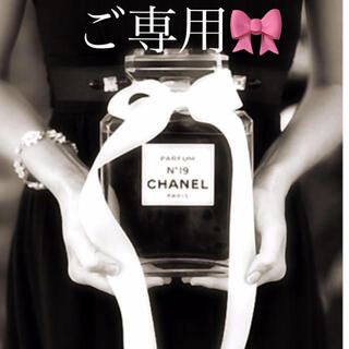 CHANEL - CHANEL🎀ココハンドル