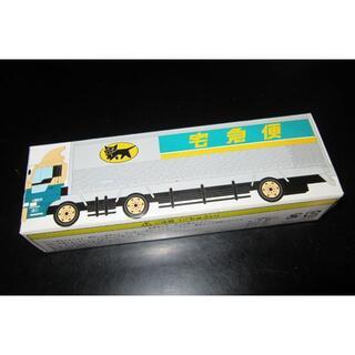 クロネコヤマト 大型トラック10トン車 ミニカー(非売品)