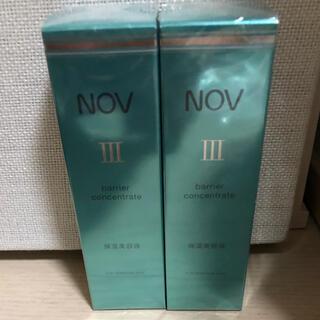 ノブ(NOV)のNOV Ⅲ  保湿美容液 バリアコンセントレイト 2本 新品未開封(美容液)
