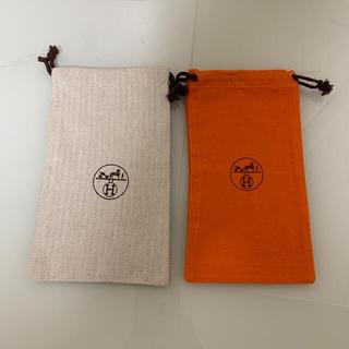 エルメス(Hermes)のエルメス 布袋 巾着 2個セット(ポーチ)