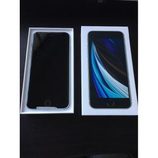Apple - iPhone SE (第2世代) 64GB ホワイト simフリー