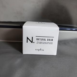 ナプラ(NAPUR)の☆ナプラ N.NATURAL BALM 45g☆(ヘアワックス/ヘアクリーム)