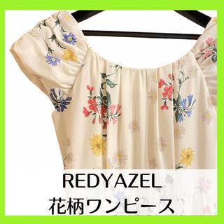 レディアゼル(REDYAZEL)の★美品★レディアゼル 花柄ワンピース(ひざ丈ワンピース)