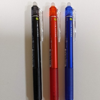 パイロット(PILOT)のPILOT フリクション ペン ボールペン ノック式 0.5 3本セット(ペン/マーカー)