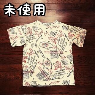チャイハネ(チャイハネ)の未使用 エスニックTシャツ M オフホワイト チャイハネ(Tシャツ/カットソー(半袖/袖なし))