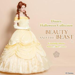 Secret Honey - シークレットハニー 美女と野獣 グリ ベル ドレス 仮装 コスプレ ディズニー衣
