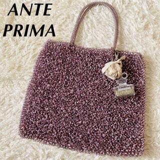 アンテプリマ(ANTEPRIMA)のアンテプリマ ハンドバッグ チャーム 香水 PVCワイヤー ビーズ ピンク(ハンドバッグ)