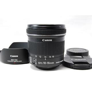 Canon - Canon EF-S 10-18mm F4.5-5.6 IS STM