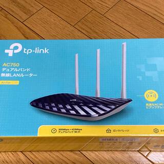 [無線WIFIルーター] TP-LINK ARCHER C20