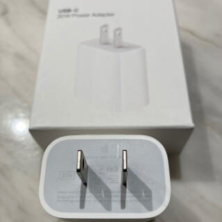 iPhone - 【送料無料】20W USB-C電源アダプタ 急速充電対応 純正品質