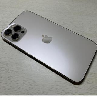 iPhone - iPhone12pro 128GB グラファイト 未使用品