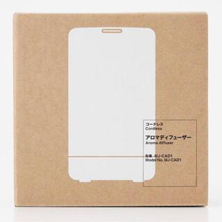 MUJI (無印良品) - 無印良品 無印良品 コードレスアロマディフューザー MJ‐CAD1