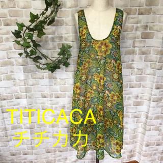 titicaca - 感謝sale❤️7747❤️TITICACAチチカカ①❤️ゆったり可愛いトップス