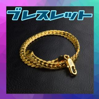 ブレスレット 喜平タイプ 18K  gold 高級感 アクセサリー