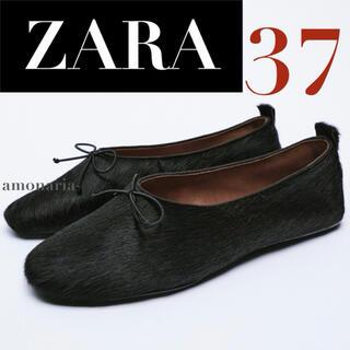 ザラ(ZARA)の【新品/未着用】ZARA ファー&リアルレザーバレエフラットシューズ フラット(バレエシューズ)