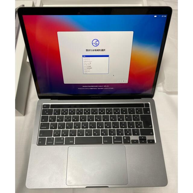 Mac (Apple)(マック)の【新品同様Macbook pro 2020 13インチM1チップ256GB8GB スマホ/家電/カメラのPC/タブレット(ノートPC)の商品写真